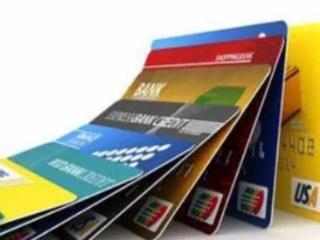 如果出现逾期记录,怎么办? 资讯,信用卡,信用卡逾期了怎么办
