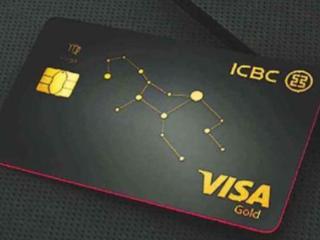 盘点工商银行的一些提额技巧,这些技巧你都知道吗? 技巧,工商银行信用卡,工商银行信用卡提额