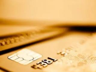 招行信用卡积分积分可以累积吗?招行信用卡利息怎么算 积分,信用卡积分,招行信用卡