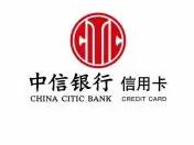 为什么申请中信银行的信用卡会被拒?是什么原因造成的? 资讯,中信银行信用卡,中信银行信用卡被拒