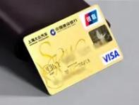 你知道招商银行信用卡逾期了该怎么办吗?逾期多久会被起诉? 资讯,招商银行信用卡,招商信用卡逾期被起诉