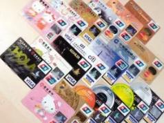 你试过同时申请多家银行的信用卡?多家同时申请会下卡吗? 资讯,信用卡,多家银行申请信用卡