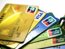 你知道怎样办信用卡最快吗?一起来学习一下吧! 资讯,信用卡,办理信用卡怎样最快