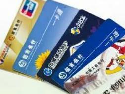 你知道信用卡逾期一周会有什么后果吗?快来看看吧! 资讯,信用卡,信用卡逾期一周怎么办