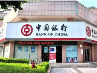 怎样办理中国银行冰雪卡?具体的办理步骤是什么? 推荐,中国银行冰雪卡,中国银行冰雪卡办理