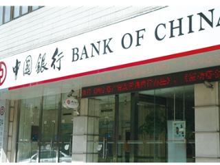 中国银行小黄人信用卡怎么样?小黄人信用卡额度是多少? 推荐,中国银行小黄人信用卡,中行小黄人信用卡申请