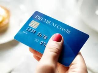 工行的信用卡可不可以兑换现金吗?积分能不能兑年费? 积分,工行积分换现金,工行积分换现金方法