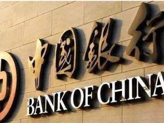 中国银行 ETC信用卡怎么申请?中国银行 ETC信用卡申请流 资讯,中国银行ETC信用卡,中行ETC信用卡申请