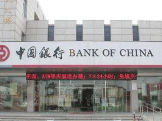 如何提高中国银行信用卡额度?中国银行提额小技巧 技巧,建设银行信用卡提额,建行信用卡怎么提额