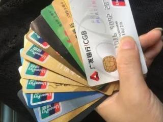 如果没有工作,可以办理信用卡吗,应该要怎么办理? 攻略,信用卡申请,没工作办信用卡的事项