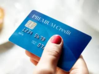 信用卡丢失之后,应该怎么补办,有哪些方法? 技巧,信用卡挂失,信用卡补办方法