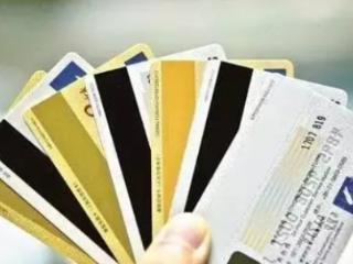 银行卡的使用期限是多久?过期后应该怎么操作呢? 问答,银行卡期限,银行卡过期后怎么操作