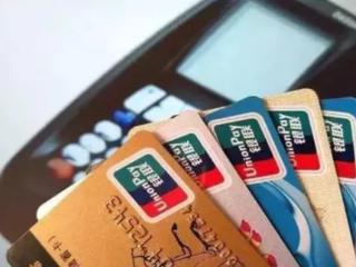 银行卡密码忘记了怎么办呢?别慌具体处理方式小编给你们整理了 技巧,银行卡密码,重置银行卡密码
