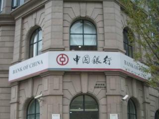 中国银行信用卡积分兑换如何查询快递单号?查询快递单号的方法 技巧,中国银行信用卡积分,信用卡积分怎么兑换