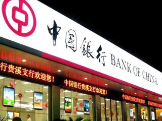 中国银行信用卡积分会过期吗?白金信用卡积分长期有效 资讯,中国银行信用卡积分,中行信用卡积分有效期