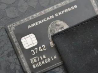 黑金信用卡是什么卡?黑金信用卡额度是多少?能办黑金信用卡吗 技巧,怎么办黑金信用卡,黑金信用卡额度多少
