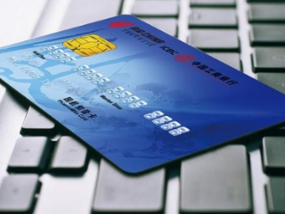 信用卡怎么还车贷?信用卡可以还贷款吗?怎么操作 技巧,信用卡怎么还车贷,信用卡还车贷操作