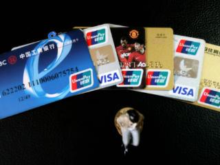 盘点几种不查征信必过的小额贷款,这些你都知道吗? 问答,小额借贷,小额借贷推荐