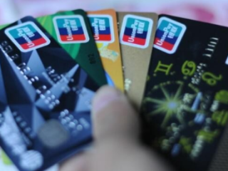 信用卡有效期怎么看?信用卡和储蓄卡有效期的区别是什么 攻略,信用卡有效期怎么看,信用卡到期了怎么办