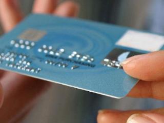 浦发银行旅购联名信用卡有哪些权益?可享受哪些福利? 安全,浦发银行旅购信用卡,旅购联名信用卡权益