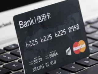 信用卡冷知识你知道哪些?信用卡有什么隐藏秘密?学习一下吧! 安全,信用卡冷知识,信用卡有什么隐藏知识