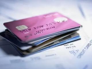 信用卡晚上11点刷卡当天能到账吗?刷卡注意事项有哪些 问答,信用卡刷卡,信用卡到账时间