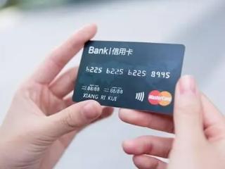 信用卡账单日是什么?在账单日刷卡算哪个月的账 问答,信用卡账单日,信用卡还款