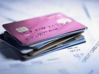 信用卡办下来舍不得用,错误的用卡心态你了解吗? 技巧,信用卡用卡技巧,信用卡溢缴款