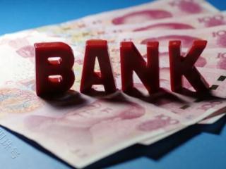 有哪些银行贷款是最适合个人的呢?要怎么看呢? 问答,有哪些银行贷款适合我,银行贷款
