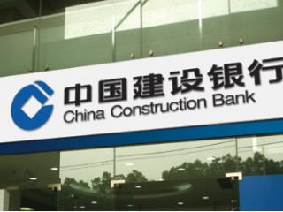 建设银行信用卡积分会过期吗?建设银行积分有效期规则 攻略,建设银行信用卡积分,建行信用卡积分兑换