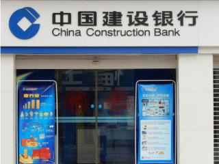 建设银行龙卡 kindle信用卡权益有哪些?快来了解一下吧! 优惠,kindle信用卡,建设银行龙卡信用卡