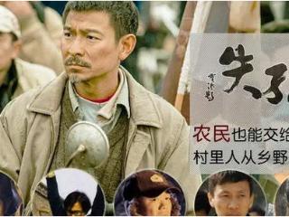 劉德華《失孤》原型,孩子已被警方救出,是他的孩子!  電影,電影失孤,電影失孤講了什么,電影失孤原型找到兒子