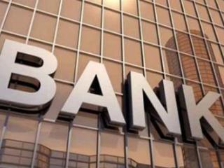 银行还有综合排名评定?前几名都有谁? 资讯,银行综合排名评定,银行排名介绍