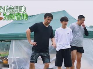 《向往的生活5》六位嘉宾加入,除了刘晓邑,还有老熟人的回归 向往的生活5