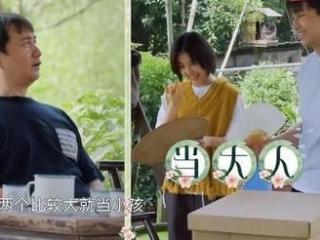 《向往的生活5》彭昱畅炒菜被吐槽,黄磊何炅:咸得我脑子支愣了 彭昱畅