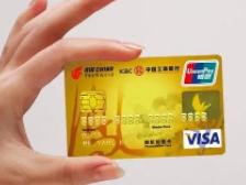工商银行的周大福牡丹信用卡好不好?该卡有哪些权益? 推荐,工行周大福牡丹信用卡,工商银行信用卡权益