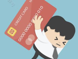 公司办商务卡对征信要求高吗?有什么要求呢? 问答,信用卡征信,商务卡是什么