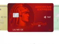 广发信用卡消费真实返现?再也不用愁积分换什么了! 优惠,信用卡消费返现,消费返现平台介绍