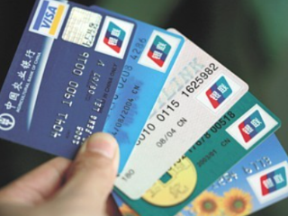 各家银行值得办理的信用卡卡种有哪些?哪些信用卡值得养 推荐,哪些信用卡值得养,值得办理的信用卡排名