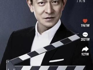 刘德华入驻抖音181天,从电影营销到全民挑战 刘德华