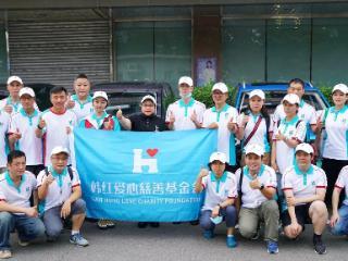 韩红公开捐款名单,多位一线大咖出现其中,王一博成为志愿者 成为志愿者