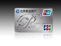 建设银行的龙卡信用卡积分兑换的方式有哪几种?怎么兑换? 优惠,建设银行龙卡信用卡,建行龙卡信用卡积分