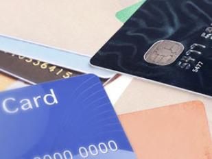 你知道龙卡muse信用卡年费规则以及该卡总共额度吗?详解如下 问答,建行muse信用卡,muse信用卡额度