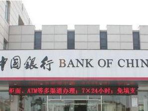 中国银行信用卡网上买东西可以分期吗?中国银行信用卡可以分几期 资讯,中国银行信用卡分期,中国银行信用卡权益