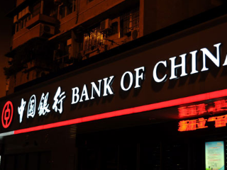 中国银行商城分期是什么意思?商场选择购物分期注意事项 资讯,中国银行商城分期付款,中国银行信用卡分期
