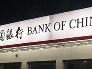 中国银行信用卡可以打电话还款吗?电话银行转账还款怎么操作? 攻略,中国银行信用卡还款,中国银行信用卡分期