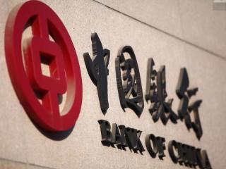 中国银行信用卡可以分期买电脑吗?办理分期付款需要注意哪些? 攻略,中国银行信用卡分期,信用卡办理分期条件