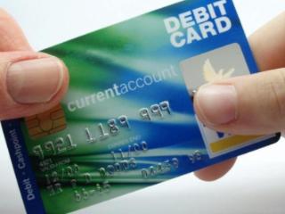 明明是申请信用卡之后审批的额度,怎么一段时间来看突然降低了呢 技巧,信用卡降额,信用卡额度降低原因