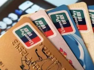 哪家银行的信用卡额度高?排名前三名银行是哪些? 技巧,信用卡申请,哪家银行信用卡额度高