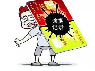 信用卡逾期怎么开失业证明?信用卡逾期多久会被起诉? 资讯,信用卡逾期会坐牢吗,信用卡逾期多久被起诉
